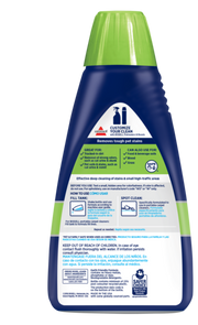 2X® Pet Stain & Odor Carpet Cleaning Formula (32 oz.) | 74R7