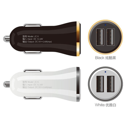 2 USB Output Car Charger 2.4A