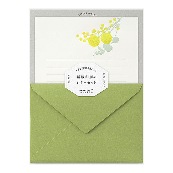 Midori Letterpress Stationery - Bouquet Yellow