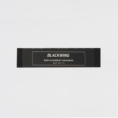 Blackwing Erasers - Black (Set of 10)