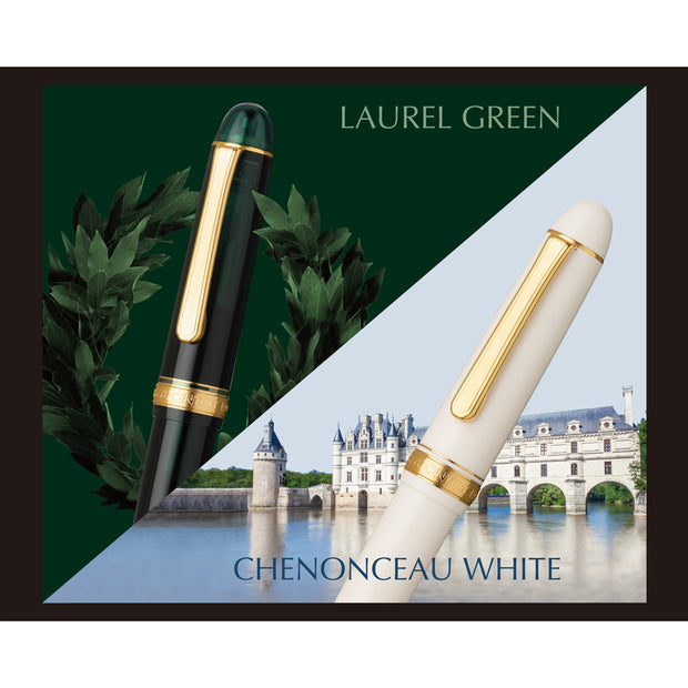 Platinum #3776 Fountain Pen - White with Gold Trim
