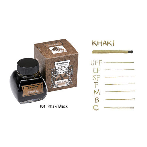Platinum Khaki Black - 60ml Bottled Ink