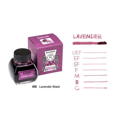 Platinum Lavender Black - 60ml Bottled Ink