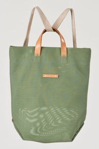 Baby Moire Shopper and Backpack Mesh