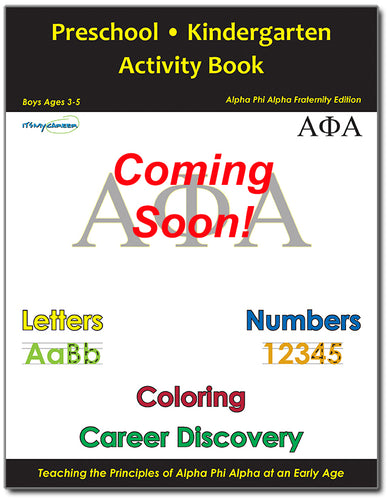 Preschool/Kindergarten Activity Book - Alpha Phi Alpha