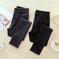Raw Edge High Waist Button Fly Skinny Jeans - Pants