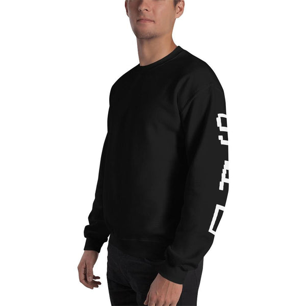 sad printed sleeve unisex sweatshirt - Black / S - Sweatshirt