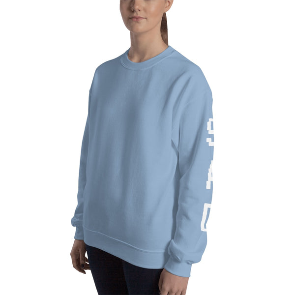sad printed sleeve unisex sweatshirt - Light Blue / S - Sweatshirt