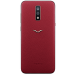 Vertu Life Vision Crimson Red Android Luxury Mobile Phone | 8GB RAM + 128GB Storage