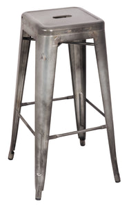 Bar Stool (Set-2), Antique Silver - Steel Antique Silver