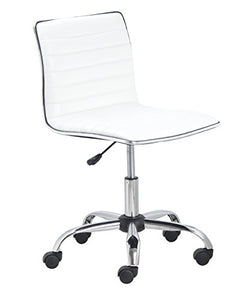 BTEXPERT BTExpert Swivel Mid Back Armless Ribbed Designer Task Chair Leather Soft Upholstery Office Chair - White