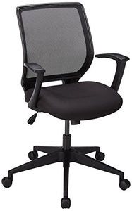 "Lorell LLR84868 Executive Mid-Back Work Chair 2.6"" Height X 62.5"" Width X 26.8"" Length Black"