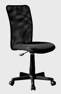 Mesh Swivel Task Office Chair. Color :Black