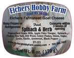 Spinach & Herb - Fresh Artisan Goat Cheese - 6 oz. - eichershobbyfarm - Goat Milk Products - Avon, Minnesota