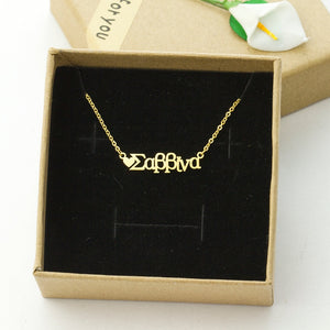 b4bf5f8acb3fa Greek Name Necklace