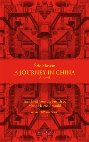 A Journey In China (Digital Version)