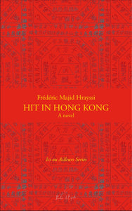 Hit in Hong Kong (Digital Version)