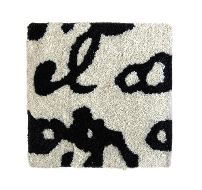 Black On White Limbo Rug-Nanimarquina-Contract Furniture Store