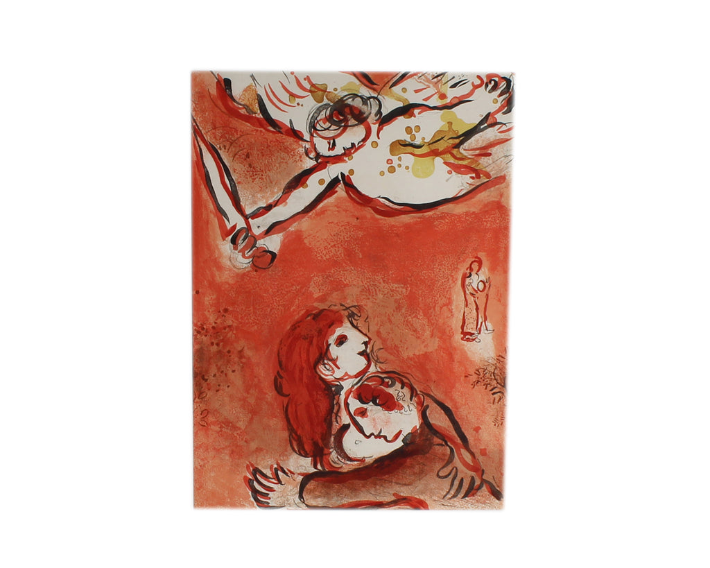 "Marc Chagall 1960 Lithograph ""Le Visage D'Israel"" from ""Verve"""