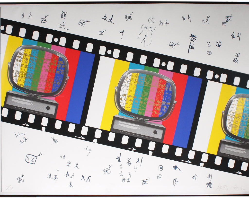 Nam June Paik Signed Limited Edition Abstract Lithograph