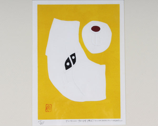 "Haku Maki Signed ""Poem 70-58"" Limited Edition Embossed Lithograph"