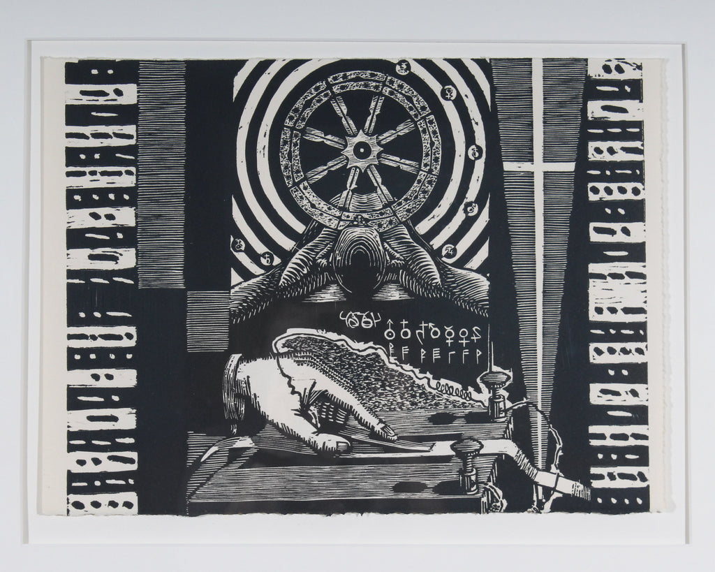 "Keith Dull ""The Gentle Touch of the Kingdom's Right Wheel"" Surrealist Relief Print"
