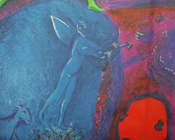 "Marc Chagall Signed ""The Dream of Lamon of Dryas"" 1977 Lithograph"