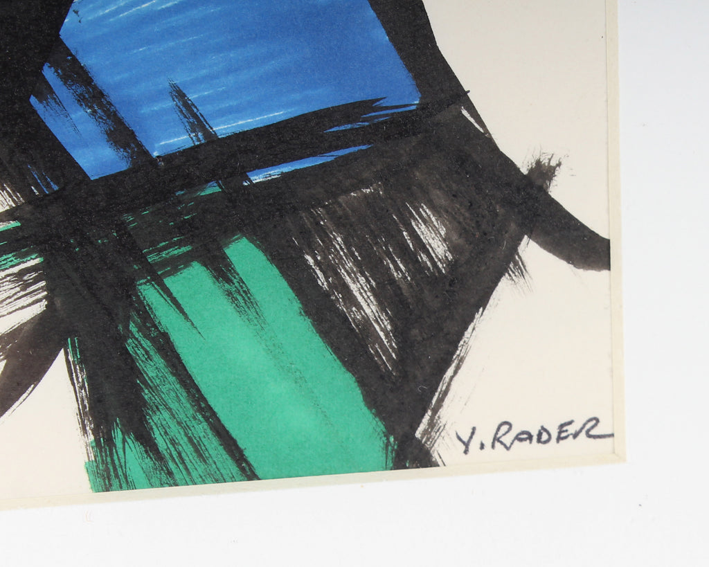 Vern Rader Signed Non-Objective Ink and Marker Drawing