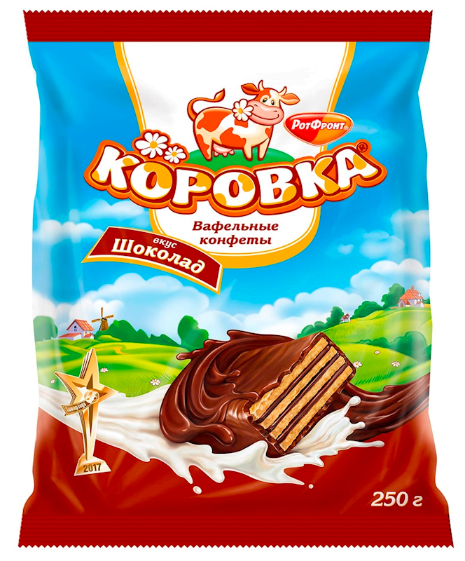 KOROVKA Wafer Candy Chocolate Taste, 0.55lb/250g