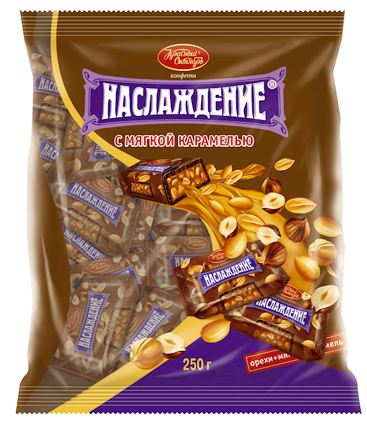 NASLAJDENIE Candy with Nuts and Caramel, 0.55lb/250g
