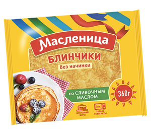 MASLENITSA Crepes Plain with Butter, 12.6oz/360g