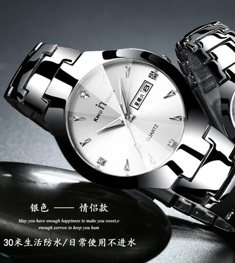 Casual Luminous Watch