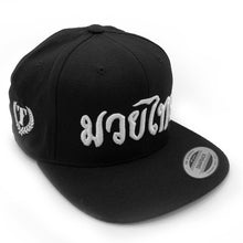 Load image into Gallery viewer, TU Uber Thai Snapback - Black - Triumph United