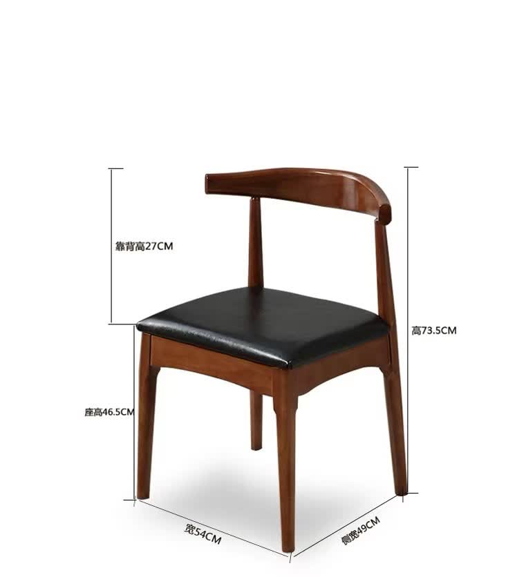 ellis dining chair measurement