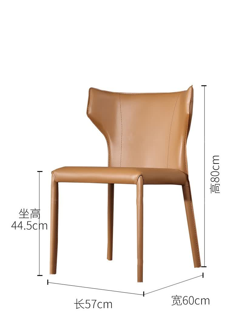 brown meg dining chair horn specification