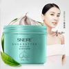 SNEFE Shea Butter Body Scrub - Premium Body Scrub leaving you with smoothest skin
