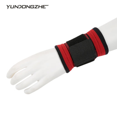 YUNDONGZHE Outdoor Basketball Cycling Wrist Protector