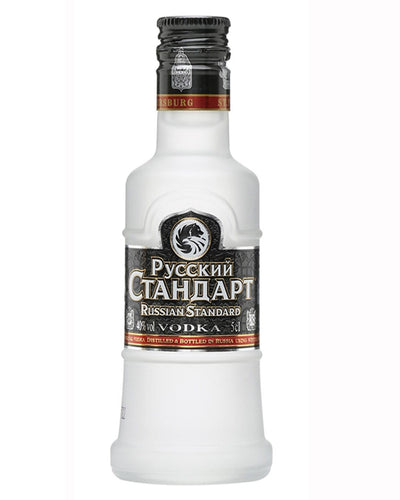 Image: Russian Standard Vodka Miniature, 5 cl