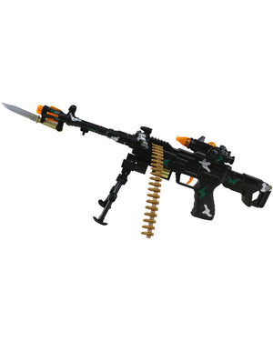 Submachine Toy Gun (Thunder Fire)