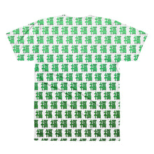 Load image into Gallery viewer, Fortune Kanji All Over Print Tee
