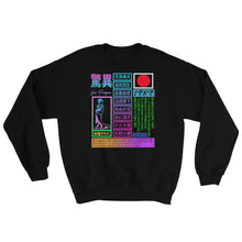 Load image into Gallery viewer, VP 3rd Edition Sweatshirt