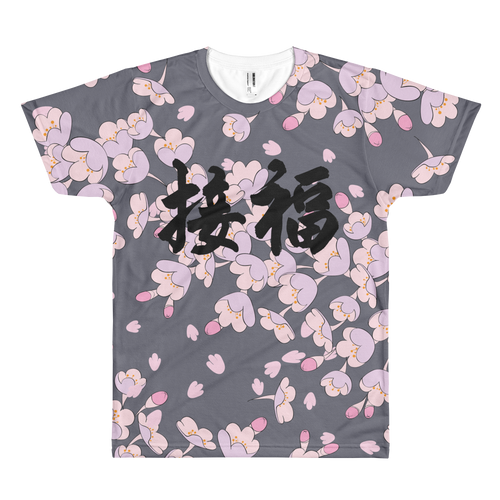 Remember Spring Days T-shirt