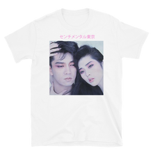 Load image into Gallery viewer, Sentimental Tokyo Unisex T-Shirt