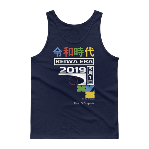Reiwa Era Commemorative Ultra Cotton Tank Top