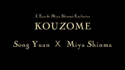 New fragrance L'Eau de Miya Shinma Exclusive KOUZOME