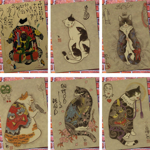 Vintage Paper Retro animal poster - Japanese samurai cat tattoo cat