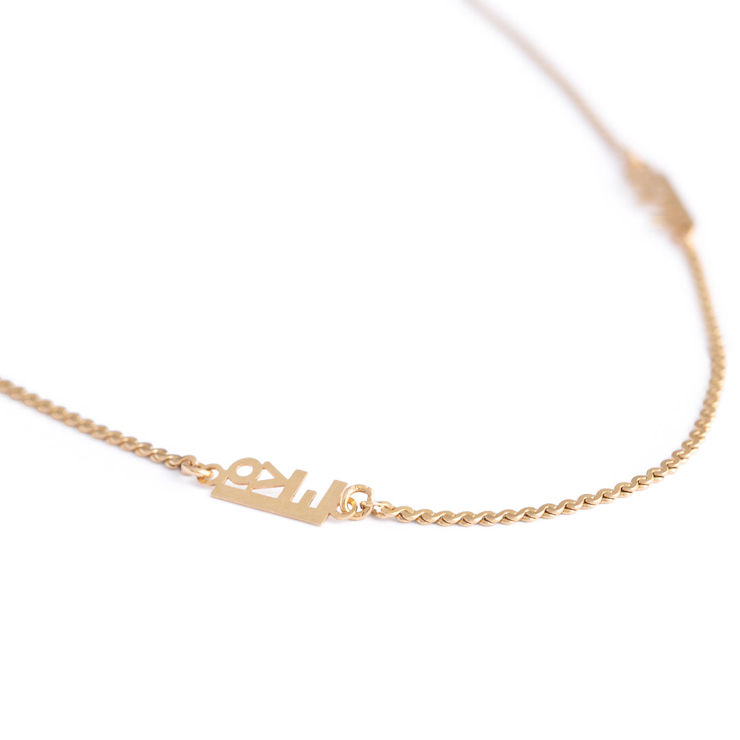 """Love"" Link 14k Yellow Gold Chain Necklace"