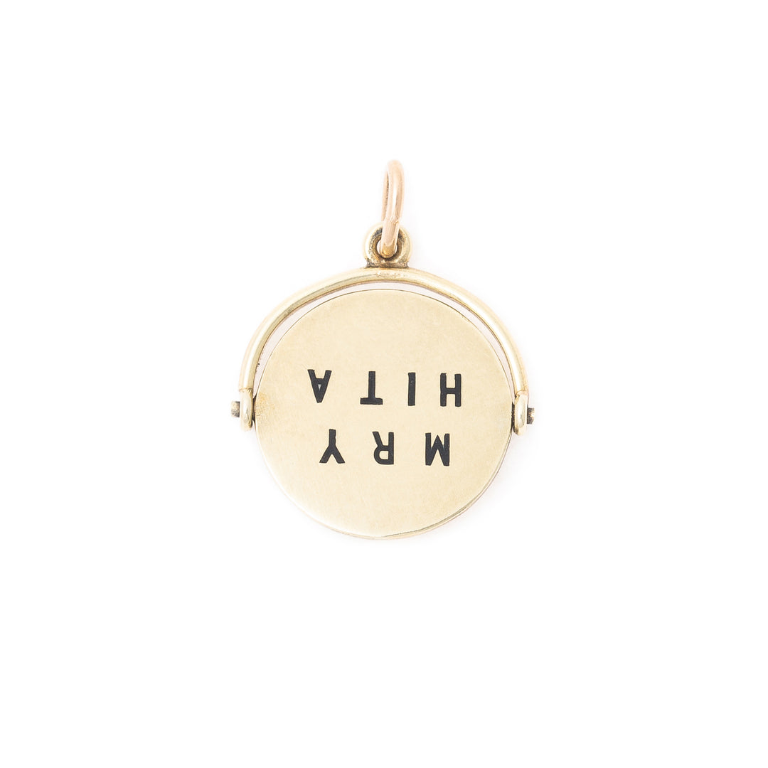 Merry Christmas 14k Gold And Enamel Spinner Charm