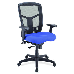 OfficeSource CoolMesh Collection Synchro High Back Chair with Seat Slider and Black Frame in [variant_title] - Office Furniture Seating by OfficeSource - Only at the-eggleston-group
