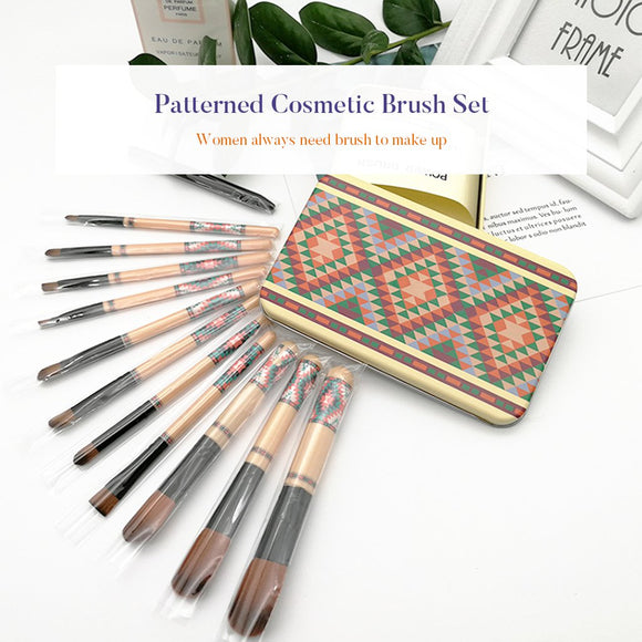 Patterned Cosmetic Brush Set